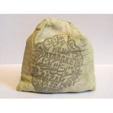 Натуральная басма иранская, мешок 500 грамм